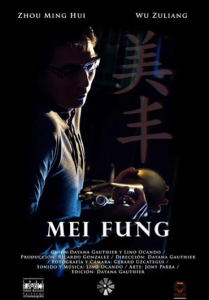 Mei Fung